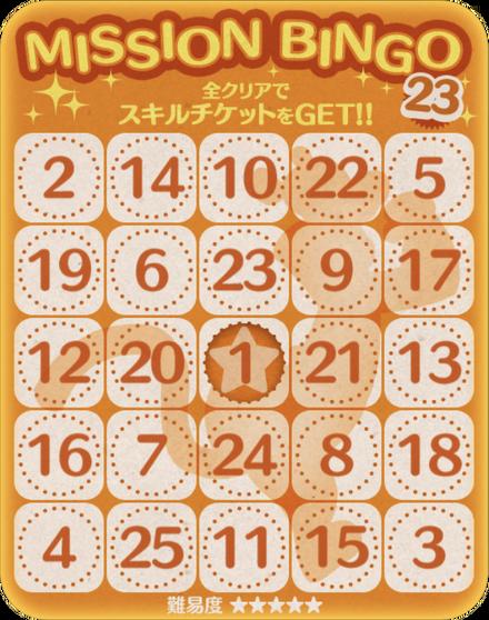 Bingo23.png