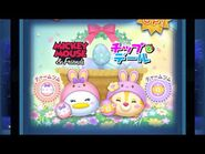 Disney Tsum Tsum - Easter Daisy (Charm) (JP ver) イースターデイジー〈チャーム〉