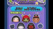 Disney Tsum Tsum - Gothel and Dr