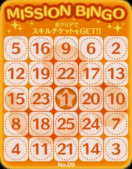 Bingo9.png