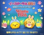 DisneyTsumTsum LuckyTime Japan BunnyPoohBunnyTigger LineAd2 201504