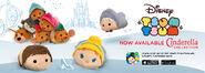 DisneyTsumTsum PlushSet Cinderella Mini Banner 2015