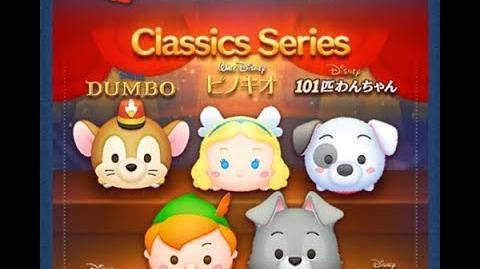 Disney Tsum Tsum - Patch (Japan Ver)