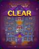 Haunted Halloween 5th Floor Clear