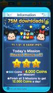 75M downloads! 28~31 Jan