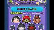 """Disney Tsum Tsum - Gothel """"Sticker Book"""" Event (JP ver)"""