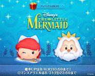 DisneyTsumTsum LuckyTime Japan KingTritonRomanceAriel LineAd2 201508