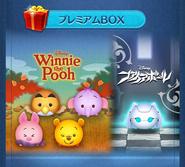 Disney Tsum Tsum - Lucky Time Good Mood Pooh, Lumpy, Chilly Piglet, Owl & Drossel Jap