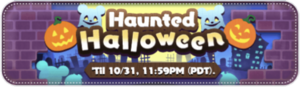 HauntedHalloweenBanner.png