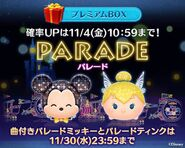 DisneyTsumTsum Lucky Time Japan ParadeMickeyParadeTink LineAd 201611