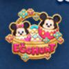 DisneyTsumTsum Pins Easter Egg Hunt Platinum.png