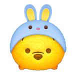 Bunny Pooh