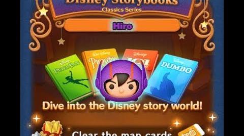 Disney Tsum Tsum - Hiro (Disney Story Books - Dumbo 15)