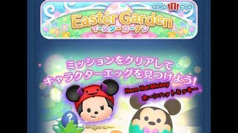Disney Tsum Tsum - Horn Hat Mickey (Easter Garden Event - Carrot Garden - 15 - Japan Ver)