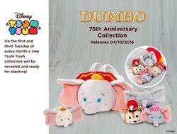 DisneyTsumTsum PlushSetBag Dumbo uk 2016 Mini Banner.jpg