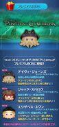 DisneyTsumTsum Events Japan PiratesOfTheCaribbean Screen2 201609