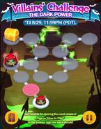 Villains' Challenge 2019 Door3 map 1