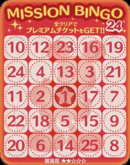 Bingo24.png