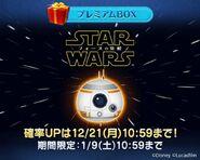 DisneyTsumTsum LuckyTime Japan BB-8 LineAd 201512