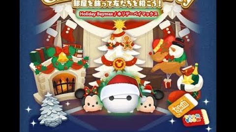 Disney Tsum Tsum - Holiday Baymax (Christmas Party - Japan Ver)