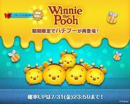 DisneyTsumTsum LuckyTime Japan BumblebeePooh LineAd 201507