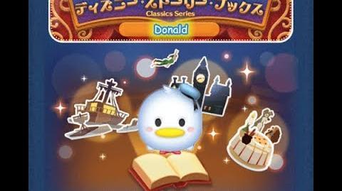 Disney Tsum Tsum - Donald (Disney Story Books - Pinocchio 18 - Japan Ver)