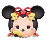 Royal Princess Minnie