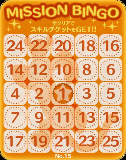 Bingo15.png