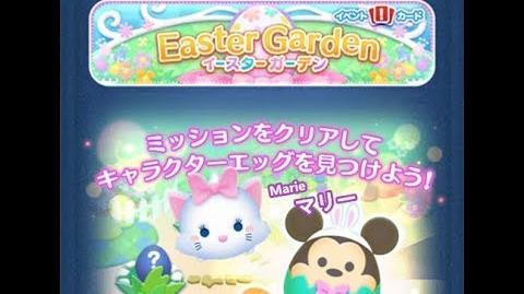 Disney Tsum Tsum - Marie (Easter Garden Event - Spining Garden - 19 - Japan Ver)