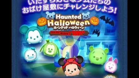 Disney Tsum Tsum - Horn Hat Mickey (Haunted Halloween Event 5 - 8 Japan Ver)
