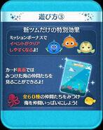DisneyTsumTsum Events Japan FindingDory Screen4 201608 from-reddit-user-drhoenybun
