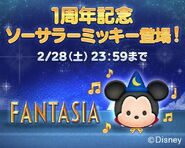 DisneyTsumTsum LuckyTime Japan SorcererMickey LineAd 201502