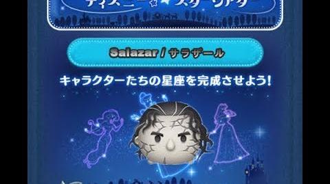 Disney Tsum Tsum - Salazar (Disney Star Theater - Card 8 - 13 - Japan Ver)