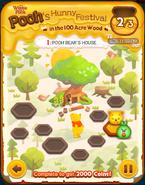 Pooh's Hunny Festival Card 1c