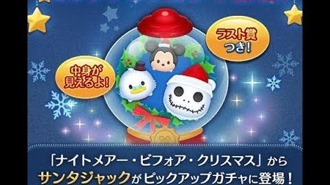 Disney Tsum Tsum - Holiday Jack (Japan Ver)