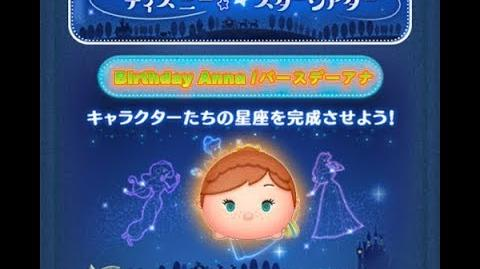 Disney Tsum Tsum - Birthday Anna (Disney Star Theater - Card 8 - 8 - Japan Ver)
