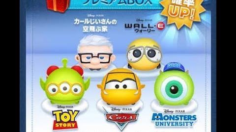 Disney Tsum Tsum - Carl (Japan Ver)