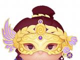 Masquerade Meg