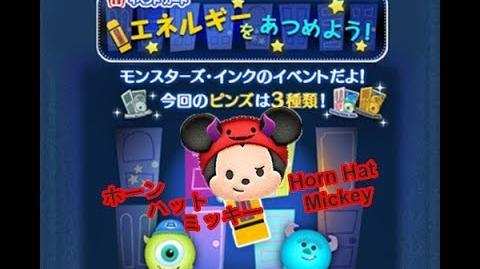 Disney Tsum Tsum - Horn Hat Mickey (Collecting Energy - Card 2 - 6 Japan Ver)