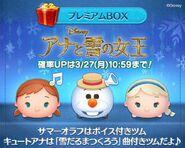 DisneyTsumTsum LuckyTime Japan CuteAnnaSummerOlafCuteElsa LineAd 201703