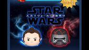 Disney Tsum Tsum - Jedi Training Rey (JP ver) ジェダイトレーニング レイ