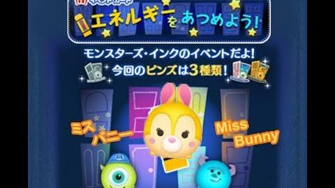 Disney Tsum Tsum - Miss Bunny (Collecting Energy - Card 12 - 10 Japan Ver)