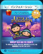 DisneyTsumTsum LuckyTime Japan AladdinJasmine Screen 201509