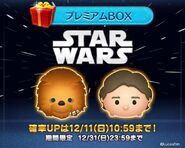 DisneyTsumTsum LuckyTime Japan StarWarsRogueOne LineAd2 201612