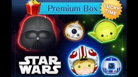 Disney Tsum Tsum - Darth Vader