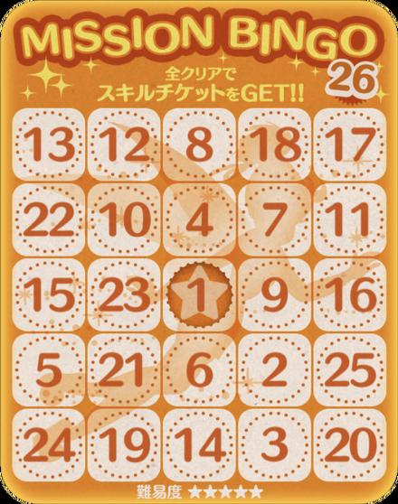 Bingo26.png