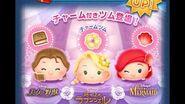 Disney Tsum Tsum - Belle (Charm) (JP ver) ベル〈チャーム〉
