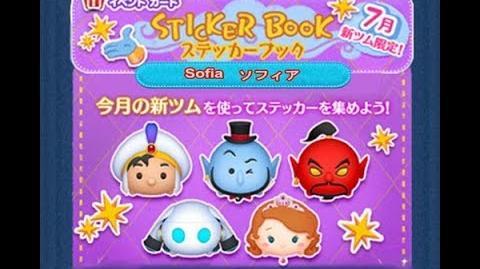 Disney Tsum Tsum - Sofia (2018 July Sticker Book - Card 4 - 8 Japan Ver)