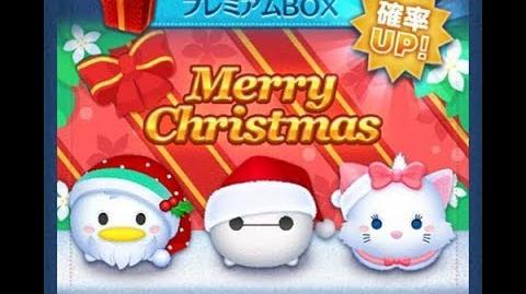 Disney Tsum Tsum - Holiday Baymax (Japan Ver)