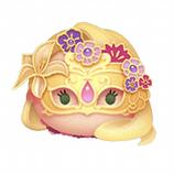 Masquerade Rapunzel